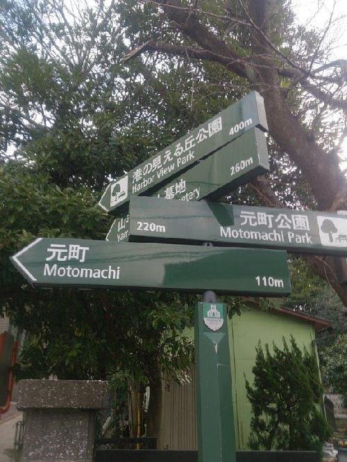 横浜元町のインテリアスポット