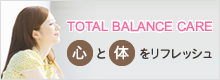 TOTAL BALANCE CARE 心と体をリフレッシュ