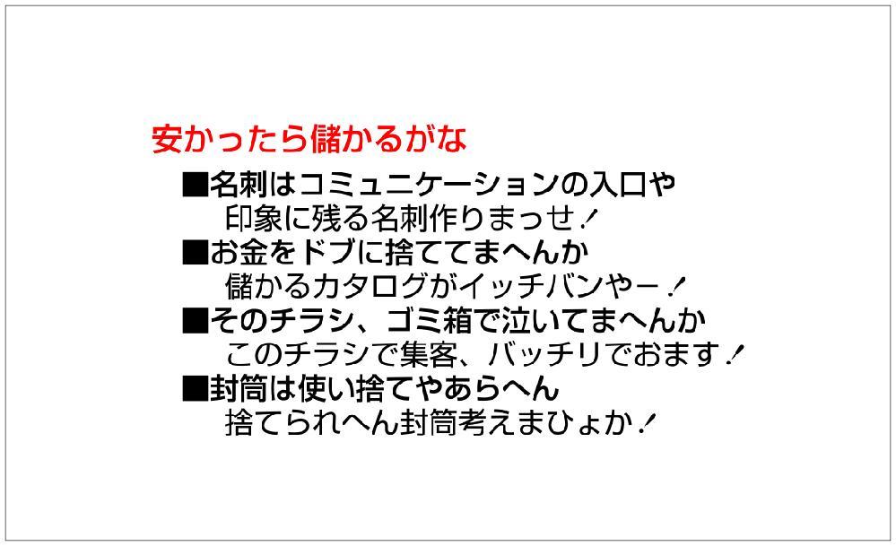 名刺サンプル02