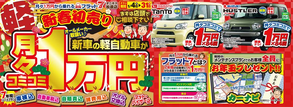 新車・中古車販売、パーツの販売・取り付けメンテナンス、車検、給油、洗車など