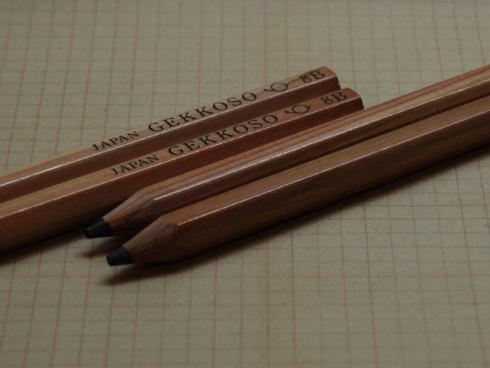 月光荘画材店 8B鉛筆 2本セット