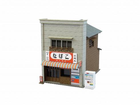 1/150 なつかしのジオラマシリーズ【たばこ屋】