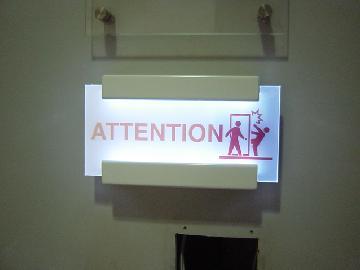 LED室名サイン