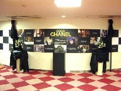 映画館装飾 COCO CHANEL