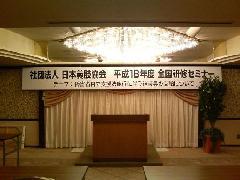 吊り看板 場所 東京新宿