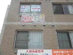 壁面看板 「花のまち」様 看板