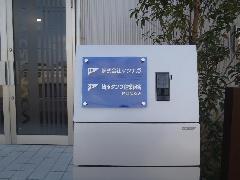 社屋入口エントランスサイン