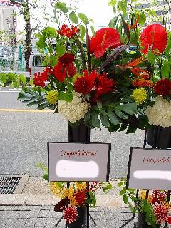 OPEN祝 スタンド花�I