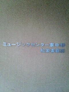 ステンレス文字
