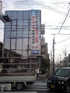新聞販売店