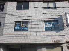 埼玉県入間市ガラスシート
