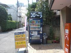 東京都中野区クリーニング店LED