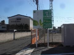 埼玉県さいたま市ポール看板