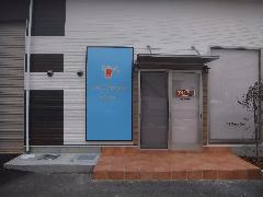 神奈川県大和市壁面看板