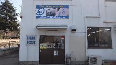 埼玉県所沢市壁面看板