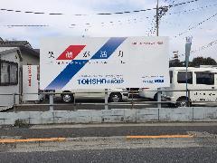 東京都小平市野立て看板