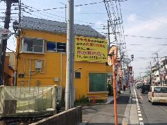 埼玉県狭山市横断幕