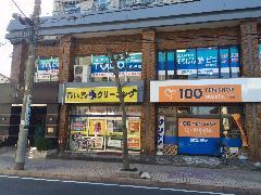 埼玉県和光市フィルム看板と袖看板