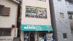 埼玉県川越市袖看板・フィルム・プレート看板