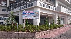 埼玉県入間市野立て看板