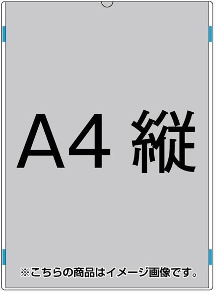 アクリルカードケース A4縦