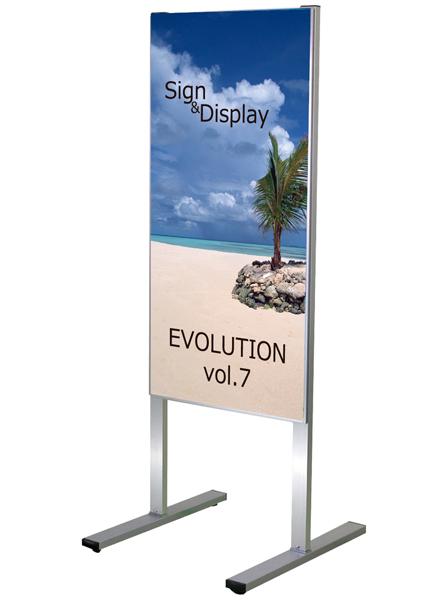 メッセージスタンド 縦タイプ450×900片面