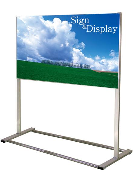 メッセージスタンド 横タイプ1200×600片面