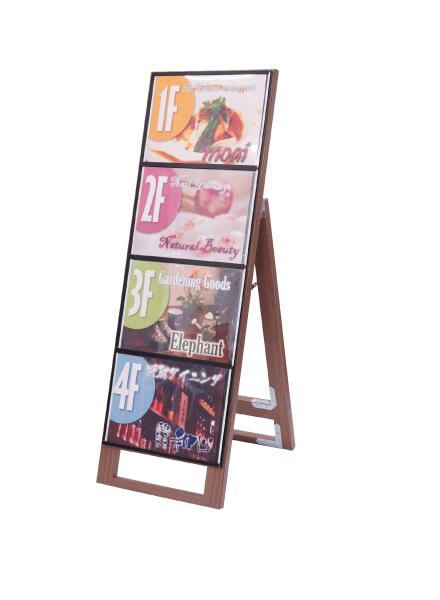 木製カードケーススタンド看板 A4横4片面