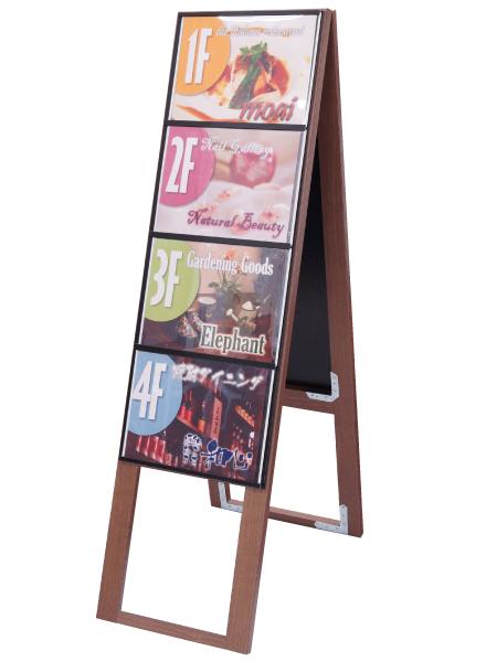 木製カードケーススタンド看板 A4横8両面ハイ