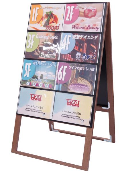 木製カードケーススタンド看板 A4横16両面ハイ