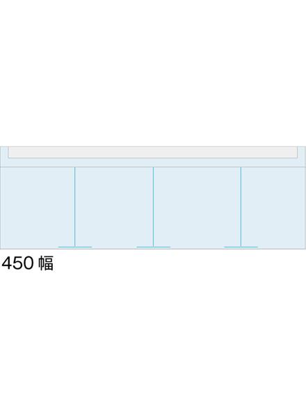 パンフレットケース 450幅タイプ