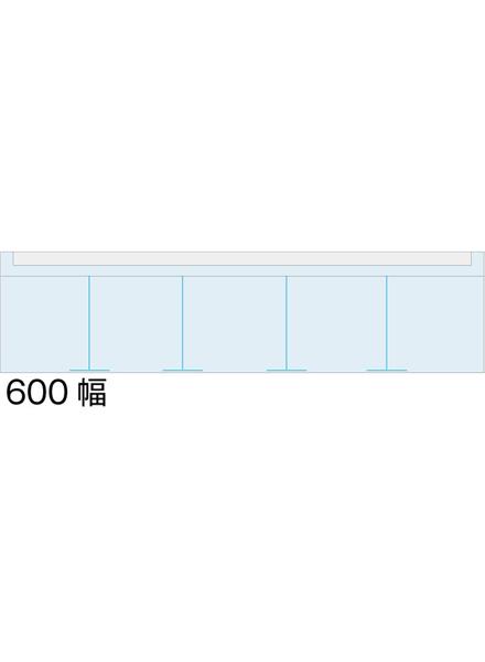 パンフレットケース 600幅タイプ