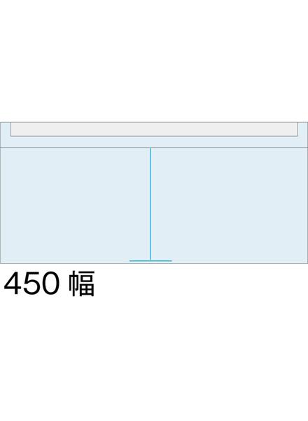カタログケース 450幅タイプ
