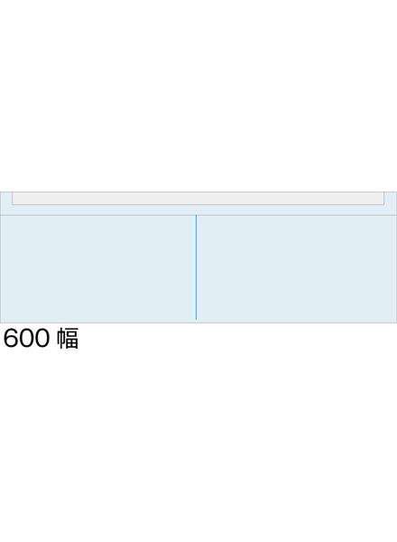 カタログケース 600幅タイプ