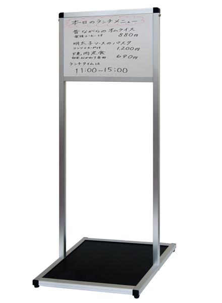 バリウスメッセージスタンド ホワイトボードタイプ A4横