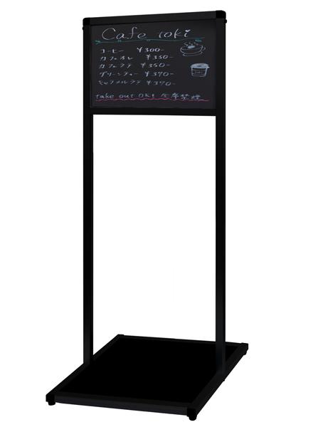 ブラックバリウスメッセージスタンド ブラックボードタイプ A4横