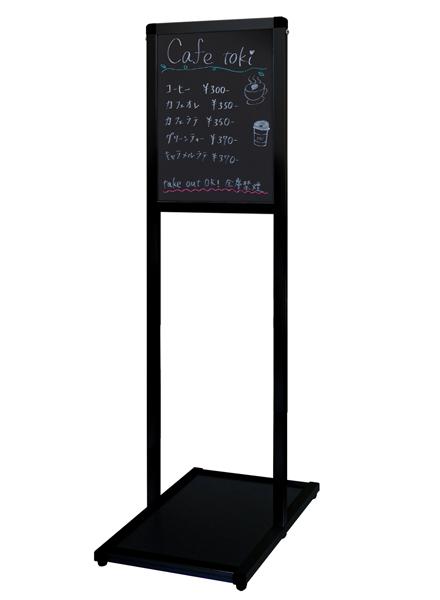 ブラックバリウスメッセージスタンド ブラックボードタイプ A3縦
