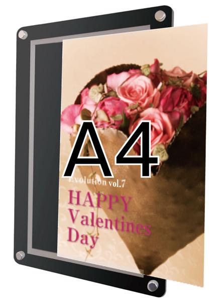 ウォールポスターサインセパレートポケット ブラック A4