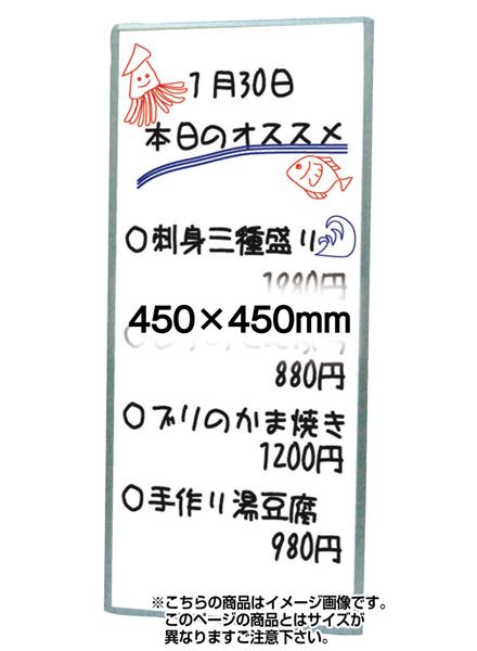 枠付ホワイトボード 450×450mm