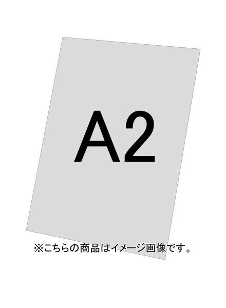 バリウススタンド看板オプション アルミ複合板(白無地)3mm A2