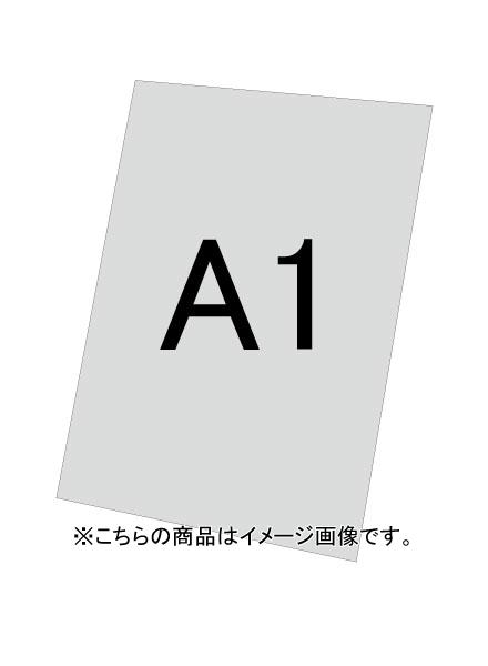 バリウススタンド看板オプション アルミ複合板(白無地)3mm A1