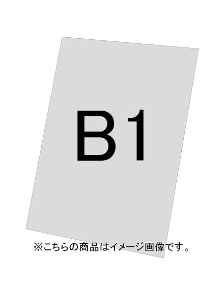 バリウススタンド看板オプション アルミ複合板(白無地)3mm B1