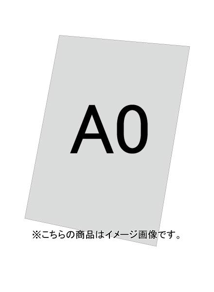 バリウススタンド看板オプション アルミ複合板(白無地)3mm A0