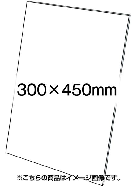 アルミ複合板(白無地)3mm 300×450mm