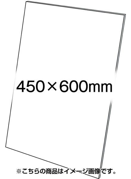 アルミ複合板(白無地)3mm 450×600mm