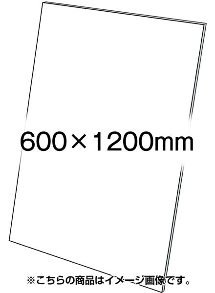 アルミ複合板(白無地)3mm 600×1200mm