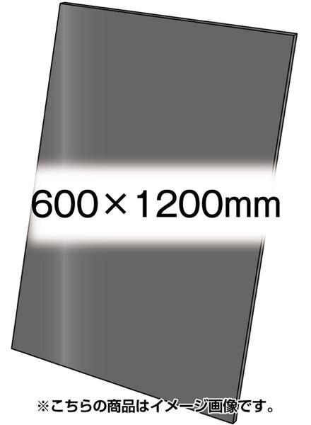 アルミ複合板(黒無地)3mm 600×1200mm