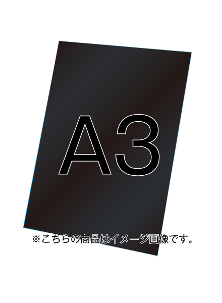バリウススタンド看板オプション ブラックボード3mm A3