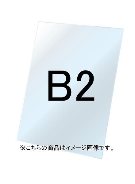 バリウススタンド看板オプション ホワイトボード3mm B2