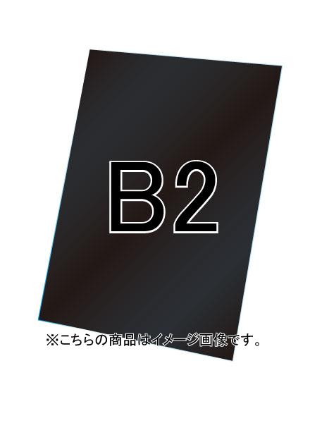 バリウススタンド看板オプション ブラックボード3mm B2